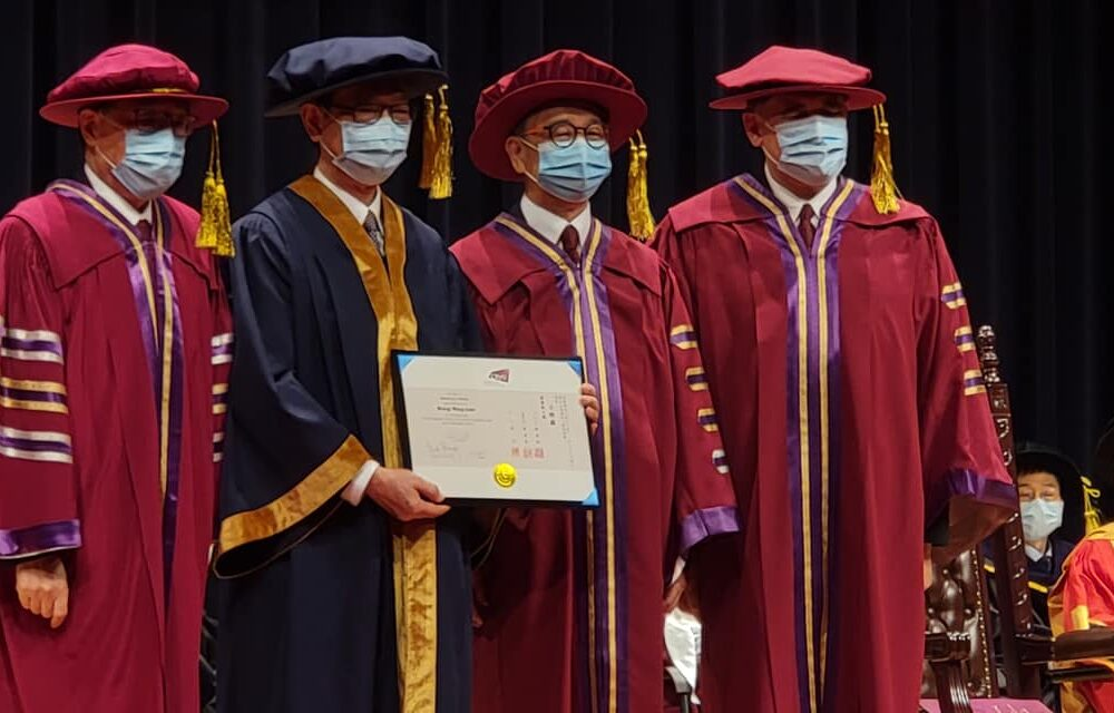 Congratulations to HKITDA Distinguished Fellow Mr MY Wong SBS BBS JP's conferment of Honorary Fellow of City University.